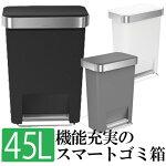 【 20位 】プラスチックレクタンギュラーカン 45L