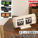 Twmc0012