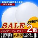 \タイムセール LED照明 ★2個セット★/【仕様変更 直径...