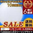LED シーリングライト <10段階調光・お休みタイマー・明...