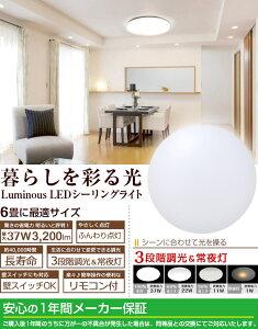 300449-天井照明-和室