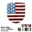 【トイレタリー】 Roll Sign (ロールサイン) FL-9960-9966 [トイレフタカバー] [オールライト]