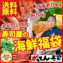 【送料無料】当店人気3品が入った海鮮福袋!今なら、まるごと1...