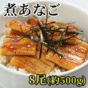 寿司屋厳選!ふわっトロ 穴子丼(8尾入り・煮詰めタレ付き) ...