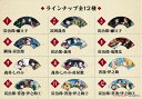 鬼滅の刃 ミニ扇子コレクション BOX グッズ