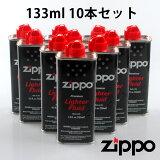 【y・新品・正規品】ZIPPOオイル10本セット(ジッポーオイル) zippo oil