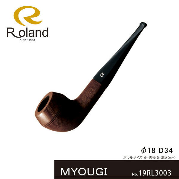 【f送料無料・新品・正規品】Roland ローランドパイプ 19rl3003 MYOUGI17 フカシロパイプ【】
