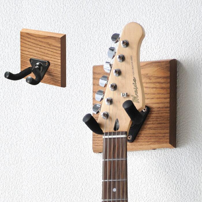 楽器店のように壁にギターをかけるRENO(リノ)壁掛けギターハンガーギタースタンドギターラック住宅用