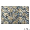 居家, 床品, 收纳 - ラグマット コットン 幅90×奥行130cm ヴィンテージ風 マット カーペット センターラグ 柄 絨毯 じゅうたん e-room