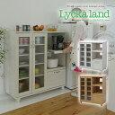 Lycka land 家電ラック 105幅 おしゃれ 北欧 アンティーク かわいい 収納 送料無料 e-room