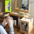 桐天然木の一面鏡 メイクボックス コスメボックス 鏡付き 木製 収納 人気 鏡 完成 メークボックス コンパクト 【コスメ収納】 【あす楽対応】 nis 送料無料