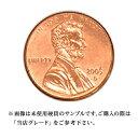 【当店グレード:A?C】リンカーンメモリアルペニー硬貨(1959?2008年)(1セント/Penny