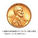 【当店グレード:A?C】リンカーンホィートペニー硬貨(1909?1958年)(1セント/Penny/