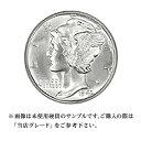 【当店グレード:C〜D】【銀貨】マーキュリーダイム硬貨(1916〜1945年)(10セント/One Dime/10Cent/アメリカ合衆国)「コイン」
