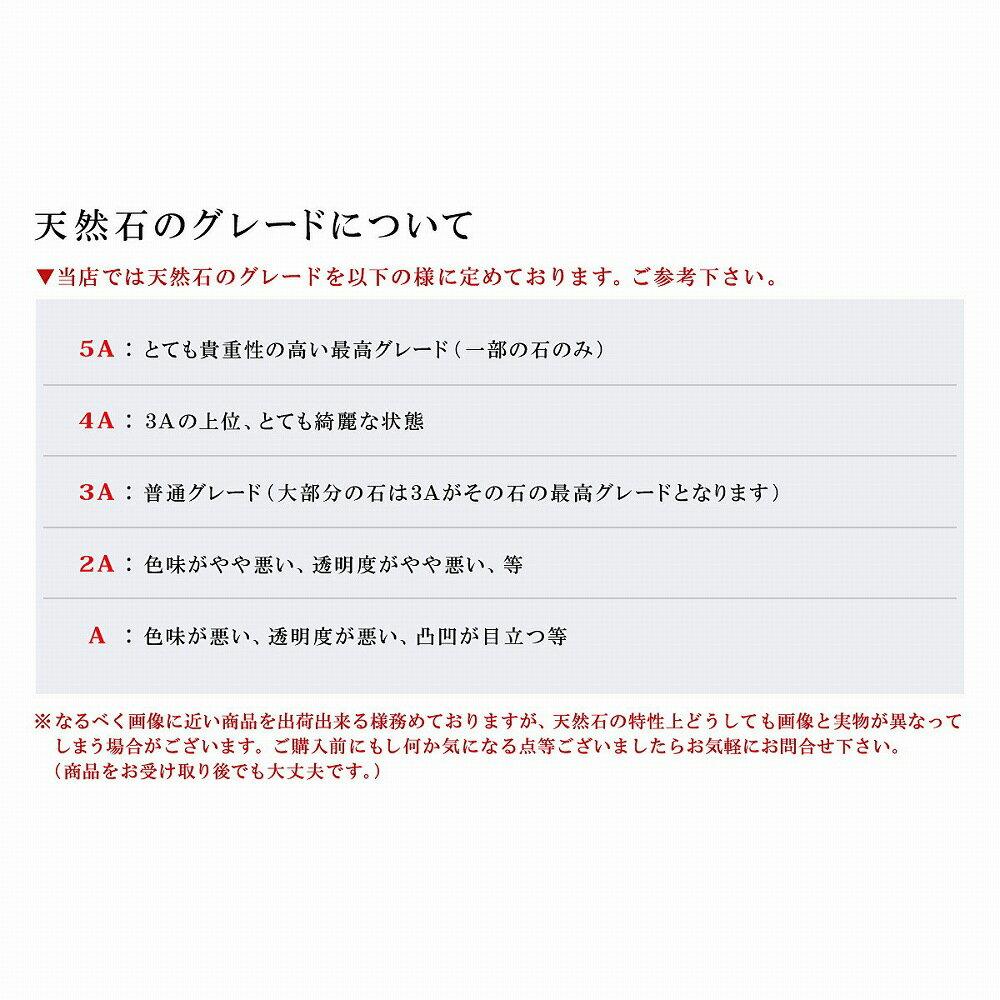 【天然石】【1個売り】【3A】ペリドットルース...の紹介画像3