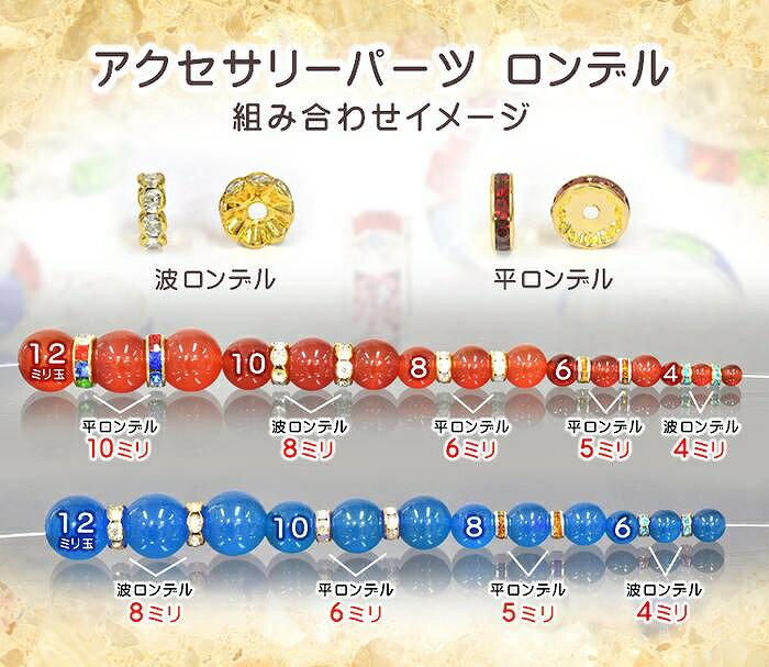 【10個売り】波ロンデル(ライトアメジスト/5...の紹介画像2