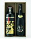 【送料無料直送】モンドセレクション最高金賞受賞焼酎セット RP-2