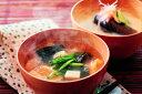 食品 - 【送料無料直送】まぼろしの味噌詰合せ YM7907 山内本店
