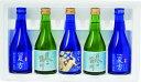 【送料無料直送】清夏涼酒セット SR-30 佐々木酒造