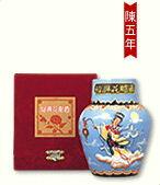 紹興花彫酒 塔牌 陳五年 1L化粧甕の商品画像