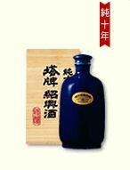 紹興酒 塔牌 純十年陳花彫 瑠璃彩磁 500ml壷