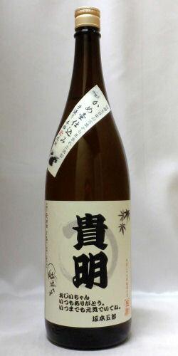 【敬老の日】名入れラベルのお酒♪麦焼酎1800...の紹介画像2