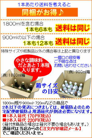 はんなり 長期熟成 米焼酎25度720ml【京...の紹介画像2