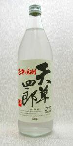 天草四郎(焼酎)