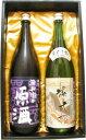 紫式部純米吟醸1800ml瓶神聖源兵衛の原酒1800ml瓶ギフトセット