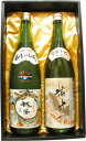 紫式部純米吟醸1800ml瓶 日出盛桃の滴純米吟醸1800ml瓶ギフトセット