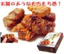 岩塚製菓 新潟ぬれおかき 375g(75g×5袋)