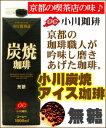 小川珈琲OC 炭焼珈琲 アイスコーヒー 【無糖】 1000ml 12本入1ケース