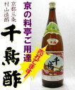 千鳥酢 米酢 京都・三条 1800ml 【京都】村山造酢(株...