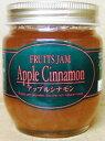 アップルシナモンジャム 200g【ユーサイドの調味料】