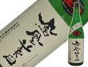 鳳凰美田の定番といえばこの若水一番売れている鳳凰美田です。鳳凰美田 純米吟醸 若水 1800ml
