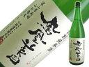 平成22年9月蔵元限定出荷商品・鳳凰美田 特別純米酒 1800ml
