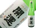 旨みほとばしる落ち着いた味わいの純米酒!開運 山田錦55% ひやづめ純米 1800ml