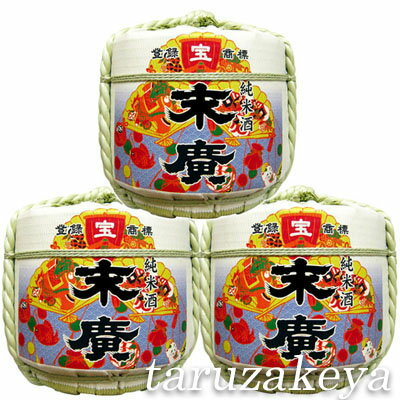 飾り樽二段重ね【末廣宝】(2斗樽)Japanese Decorative barrel