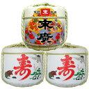 飾り樽二段重ね【寿鶴亀・末廣宝】(4斗樽)Japanese Decorative barrel