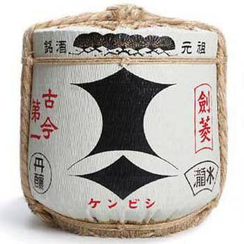黒松剣菱樽酒 5升樽[9L]【受注生産】【代引き不可】