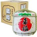 祝樽 来福の豆樽[300ml]箱入り【ギフト】