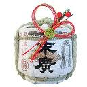 祝樽 末廣の豆樽[300ml]水引き付き【ギフト】