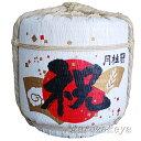月桂冠祝い樽 2斗樽[36L]【受注生産】【代引き不可】