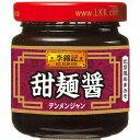 ■李錦記甜麺醤100g【リキンキ/エスビー/楽天/通販】【05P09Jul16】