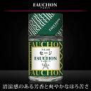 ■FAUCHON セージ トルコ産 3g[Sage]【フォション/フォーション/スパイス/香辛料/調味料/サルビア/エスビー/楽天/通販】【05P09Jul16】