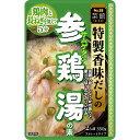 菜館 参鶏湯の素350g【簡単/参鶏湯/サムゲタン/煮込