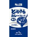 とろけるカレーフレーク辛口1kg【お徳用/大容量/業務用/辛口カレー/フレーク/S&B/SB/カレー