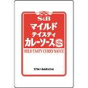 エスビー食品 マイルドテイスティカレーソースS 3kg×4袋【S業務用/大容量/レトルト/