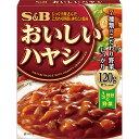 S&Bおいしいハヤシ【レトルト/野菜と果実/ハヤシ/SB/