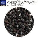 ■インド産ブラックペッパー/ホール/袋100g